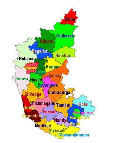 Our state karnataka essay in kannada